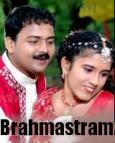Brahmastram