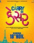 Carry On Kesar