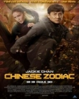 Chinese Zodiac CZ12