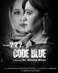 कोड ब्ल्यू
