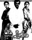 దేవి శ్రీదేవి