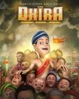 Dhira
