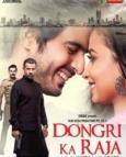 Dongri Ka Raja