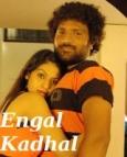 Engal Kadhal