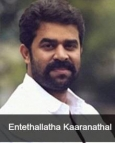 Entethallatha Kaaranathal