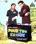 Four Two Ka One