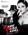 Game Paisa Ladki