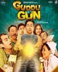 Guddu Ki Gun