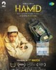 हामिद