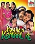 Hum Hai Dhamaal Ke