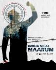 Indha Nilai Maarum