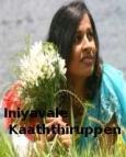 Iniyavale Kaaththiruppen