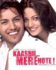Kaashh Mere Hote