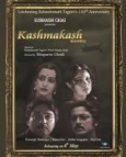 Kashmakash