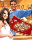 Kuch Meetha Ho Jaaye