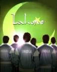 लाहौर