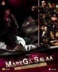 Marega Salaa