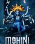 Mohini