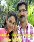 Nalla Bharyayaya Sulekha