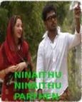 Ninaithu Ninaithu Parthen