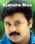 Njanara Mon (Dileep)