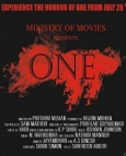 One (2013)