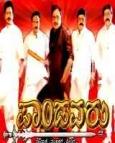 K V Raju Filmography K V Raju Movies Till Date Filmibeat