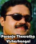 Paranju Theeratha Visheshangal