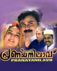 Pranayanilaavu