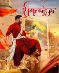 Ram Rajya