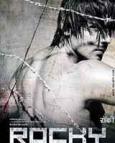 Rocky - The Rebel