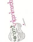 Rose Guitarinaal