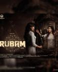 Rubam