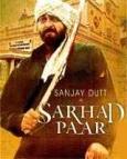 Sarhad Paar