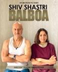 Shiv Shastri Balboa