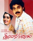 Srinivasa Kalyanam 1987