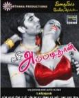 Susi Appadithan
