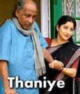 Thaniye