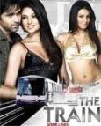द ट्रेन