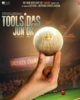 Toolsidas Junior