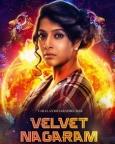 Velvet Nagaram