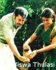 Viswa Thulasi
