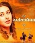 Zubeidaa