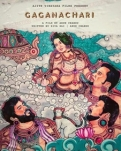Gaganachari