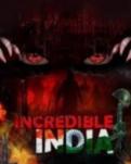 इनक्रेडिबल इंडिया