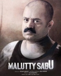മാളൂട്ടി സാബു
