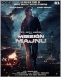 मिशन मजनू