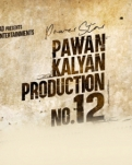 PSPK Rana Movie