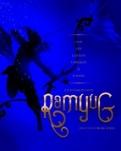 रामयुग