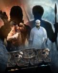 RRR - Roudram Ranam Rudhiram